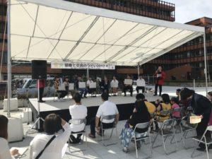 協働と交流のつどい2019 @ 金沢市役所前広場