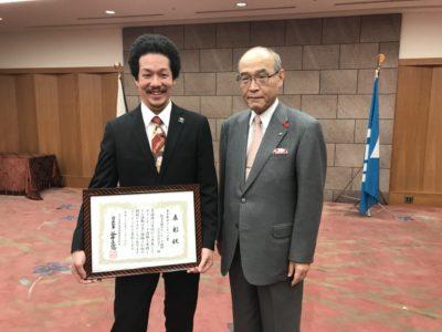 【石川県健民運動青少年ボランティア賞 受賞報告】