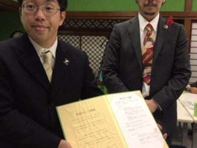 金沢市の「学生等雪かきボランティア」の協定式に参加致しました(^^)