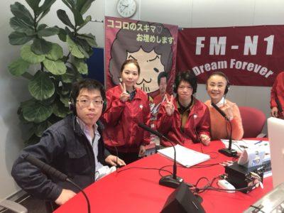 FMエヌワン(コミュニティFM放送(76.3MHz))に生出演しました(*^◯^*)