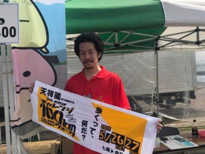 2018テレビ金沢チャレンジ100kmウォーク応援&炊き出しボランティアをさせて頂きます(^^)