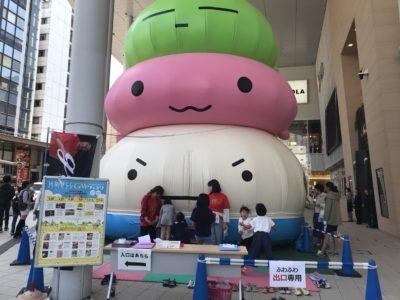 片町きららGWフェスタのイベントのお手伝いをさせていただきました(*^◯^*)