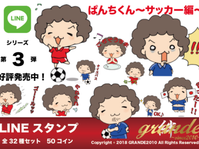FIFAワールドカップが始まりました!!(^^)