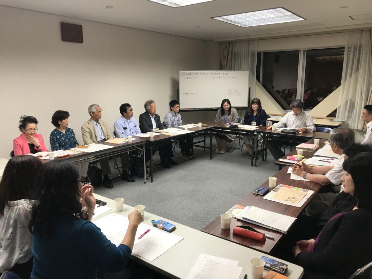 平成30年度協働と交流のつどい実行委員会に参加させて頂きました(^^)