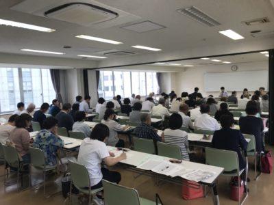 福祉のつどい2018金沢第2回参加団体説明会に出席しました(^^)