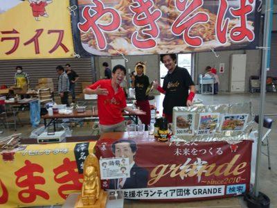 平成30年度 石川県障害者ふれあいフェスティバルに参加しました(*^◯^*)