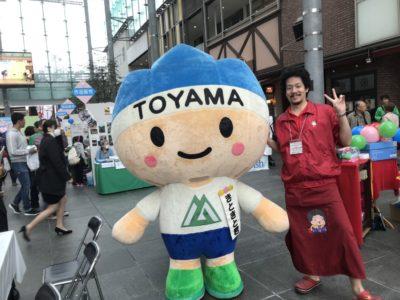 第30回富山県民ボランティア・NPO大会に参加させて頂きました(^^)v