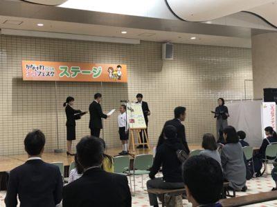 かなざわエコフェスタ2018に参加させて頂きました(*^◯^*)