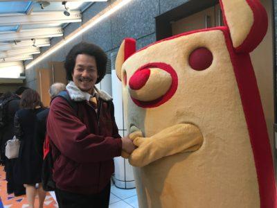 2018年野々市市ふるさと交流会in東京に出席させていただきました!(^^)