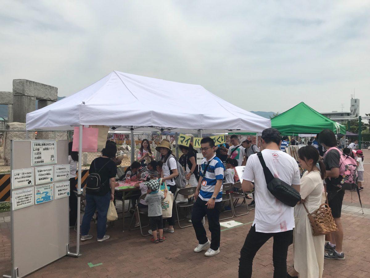 東大阪市民 環境フェスティバル2019に参加しました。