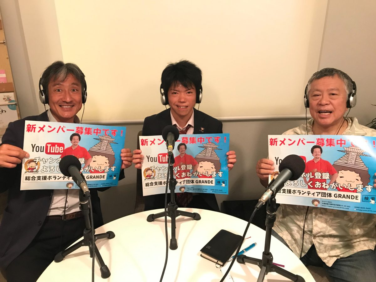 ラジオ出演させて頂きました(*^◯^*)