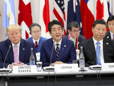 G20大阪サミットについて