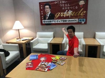 北國新聞社にて取材対応しました。