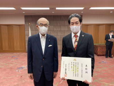 令和2年度ふるさと石川環境保全功労者表彰を受賞(^^)
