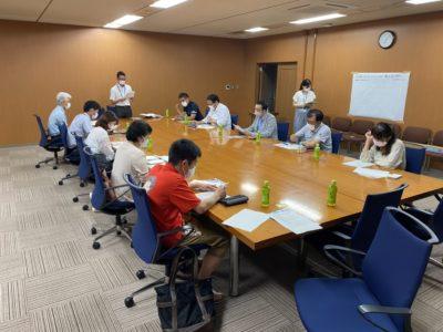協働と交流のつどい2020第1回実行委員会に出席しました。